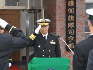 【退役】糟井裕之(自衛艦隊司令官・海将)|第29期・海上自衛隊