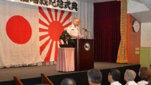 渡邊剛次郎(横須賀地方総監・海将)|第29期・海上自衛隊