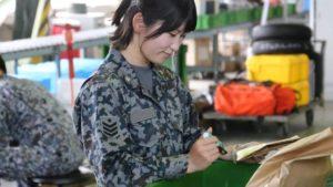 昇任1佐人事|2019年7月・航空自衛隊