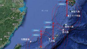 防衛省・自衛隊の沖縄新ミサイル基地建設 本当の目的はどこにあるのか